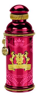 Altesse Mysore